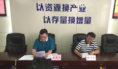 2015年駐桂異地商會黨支部書記黨務工作者業務培訓班學習